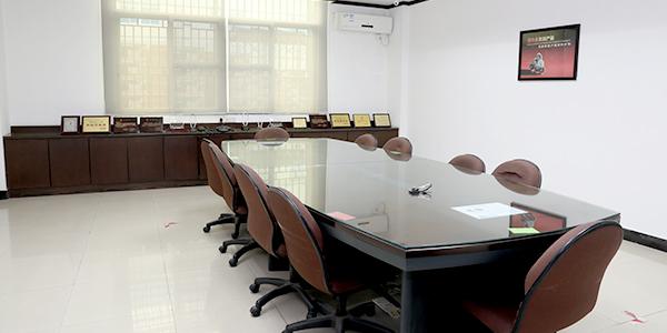 承毅塑胶会议室